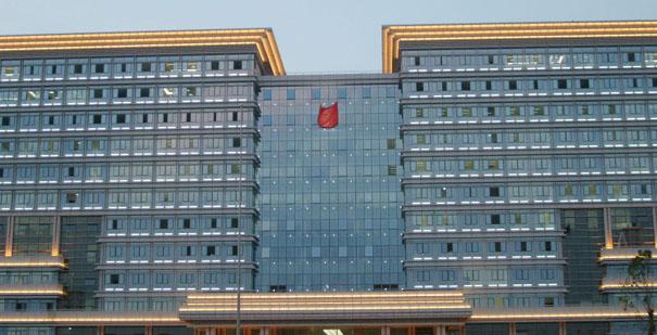 海南省政府新办公楼